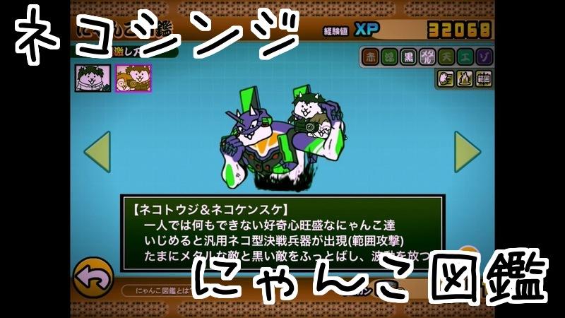 f:id:momokuri777:20180321151625j:plain