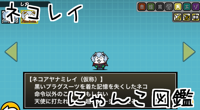 f:id:momokuri777:20180321154643p:plain