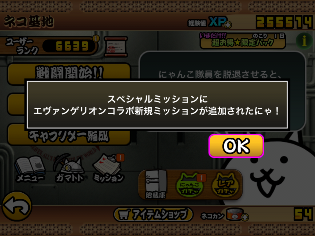 f:id:momokuri777:20180323011242p:plain