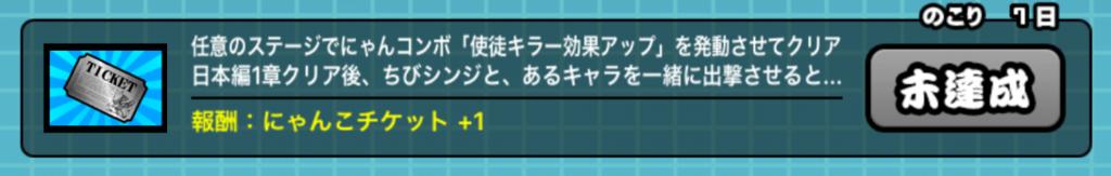 f:id:momokuri777:20180323011348p:plain
