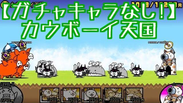 f:id:momokuri777:20180324104316j:plain