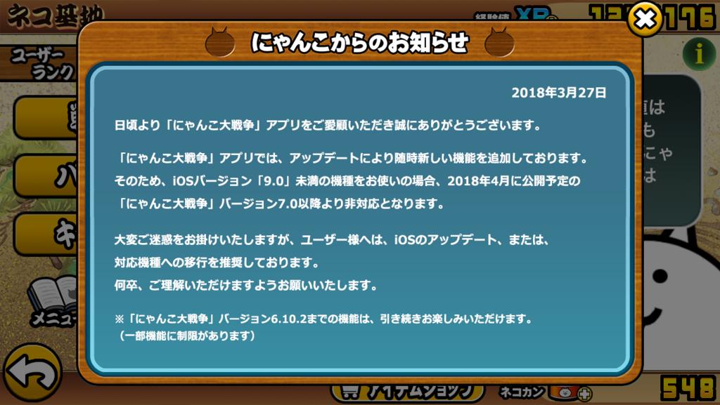 f:id:momokuri777:20180328001431p:plain