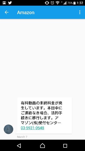 f:id:momokuri777:20180328013348j:image