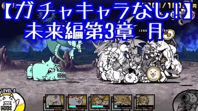 f:id:momokuri777:20180328125516j:plain