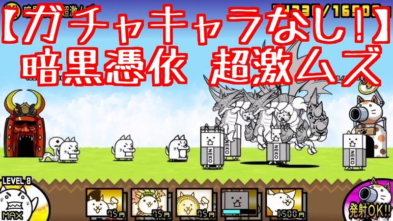 f:id:momokuri777:20180329154235j:plain