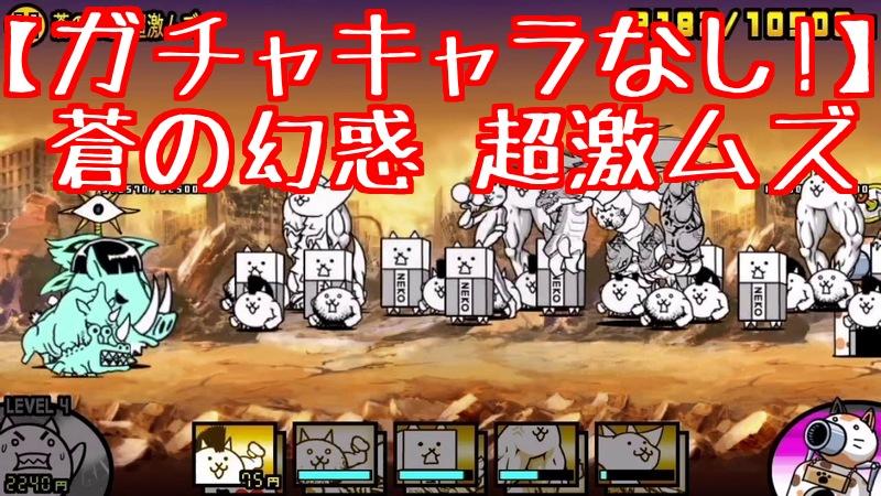 f:id:momokuri777:20180329162902j:plain