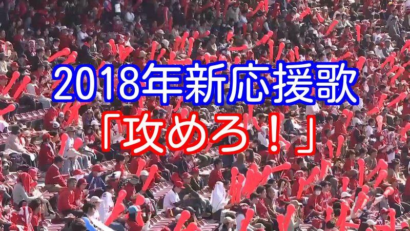 f:id:momokuri777:20180401140415j:plain