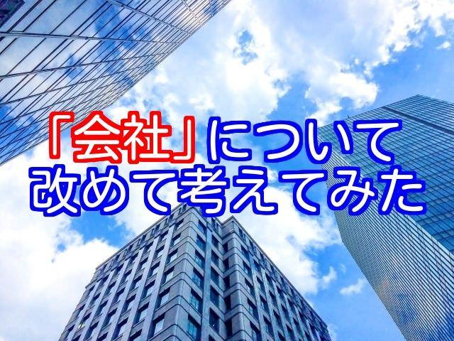 f:id:momokuri777:20180401161057j:plain