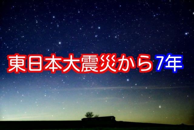 f:id:momokuri777:20180401162514j:plain