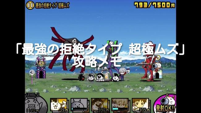 f:id:momokuri777:20180401165251j:plain