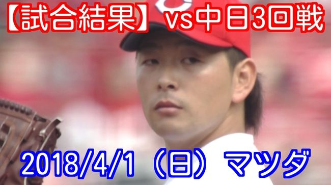 f:id:momokuri777:20180402214348j:plain