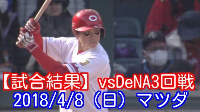 f:id:momokuri777:20180408203615j:plain