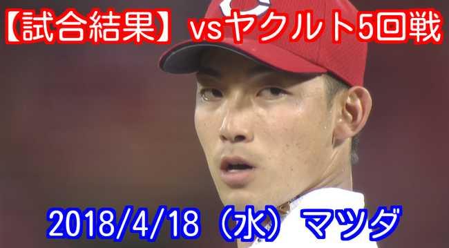 f:id:momokuri777:20180422162304j:plain