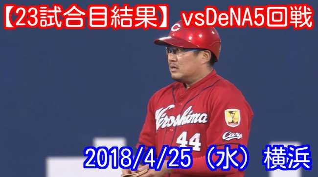 f:id:momokuri777:20180426215103j:plain