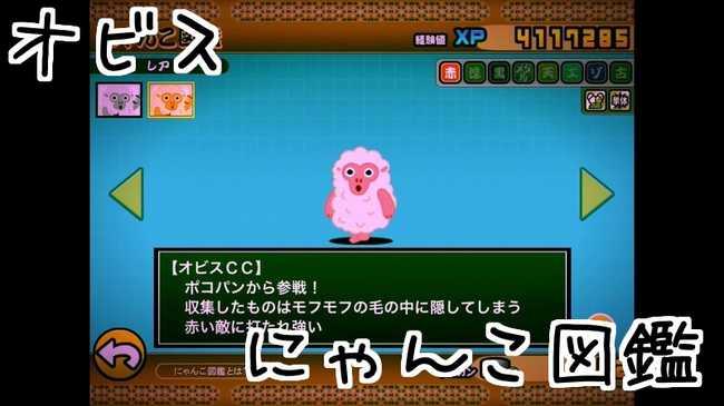 f:id:momokuri777:20180429213904j:plain
