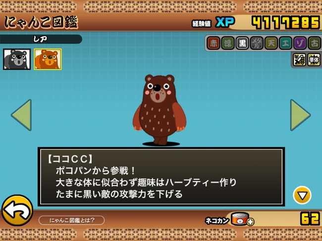 f:id:momokuri777:20180429214601j:plain