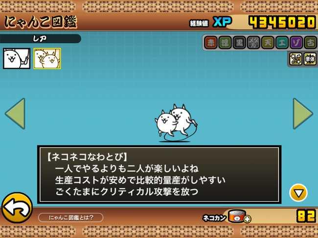 f:id:momokuri777:20180430165300j:plain