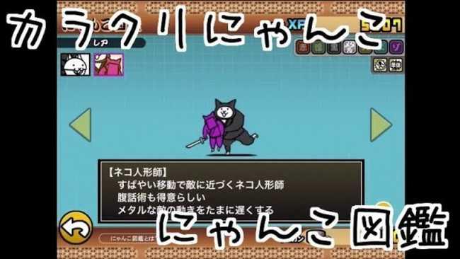 f:id:momokuri777:20180430165820j:plain