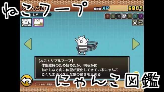 f:id:momokuri777:20180430170529j:plain