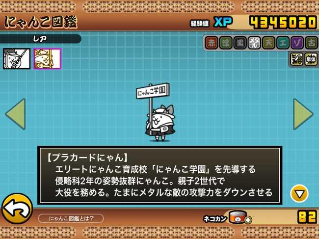 f:id:momokuri777:20180430172559j:plain