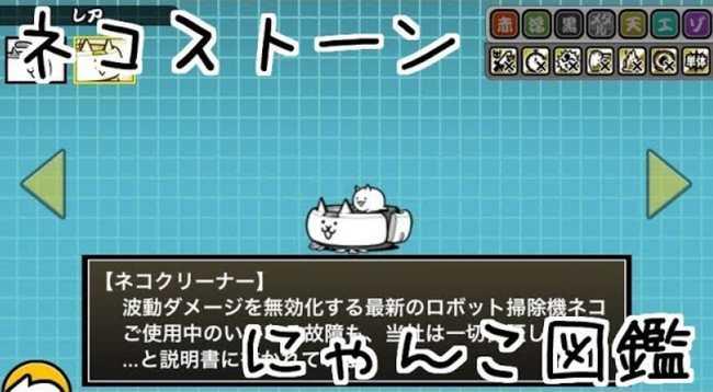 f:id:momokuri777:20180430173410j:plain