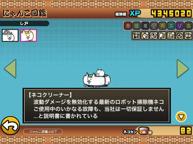 f:id:momokuri777:20180430173749j:plain