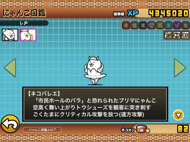 f:id:momokuri777:20180430174731j:plain