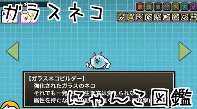 f:id:momokuri777:20180430175327j:plain