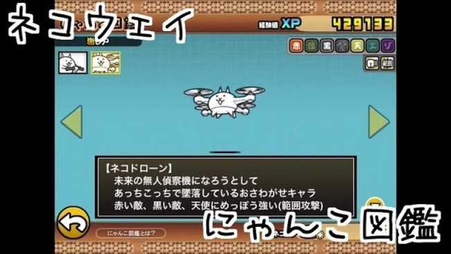 f:id:momokuri777:20180430181716j:plain