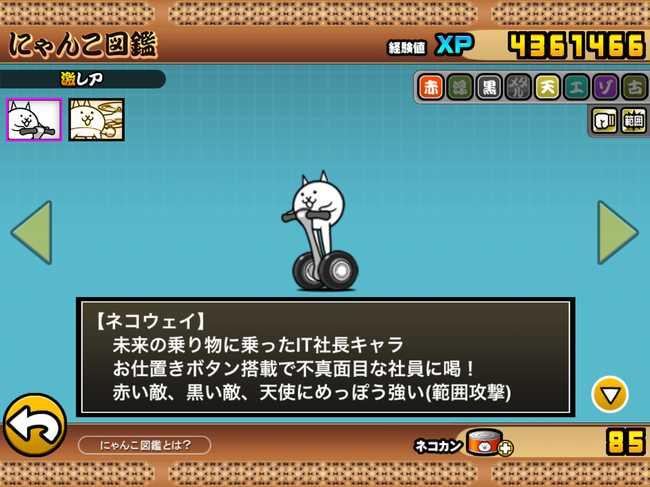 f:id:momokuri777:20180430181849j:plain