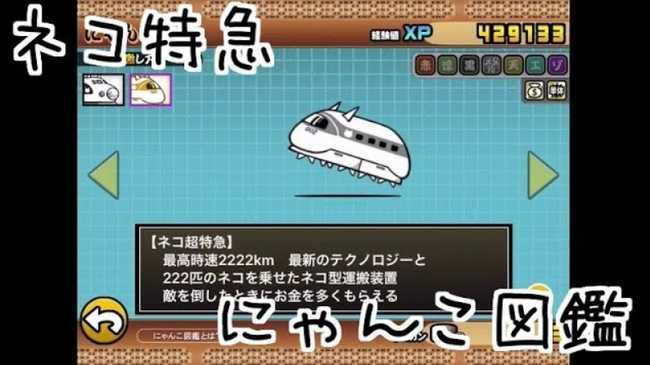 f:id:momokuri777:20180430183538j:plain