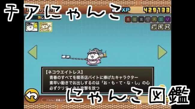 f:id:momokuri777:20180430185106j:plain