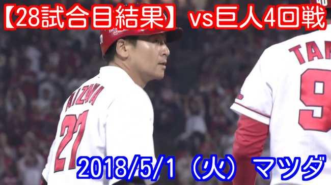 f:id:momokuri777:20180503165916j:plain