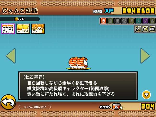 f:id:momokuri777:20180504233834j:plain