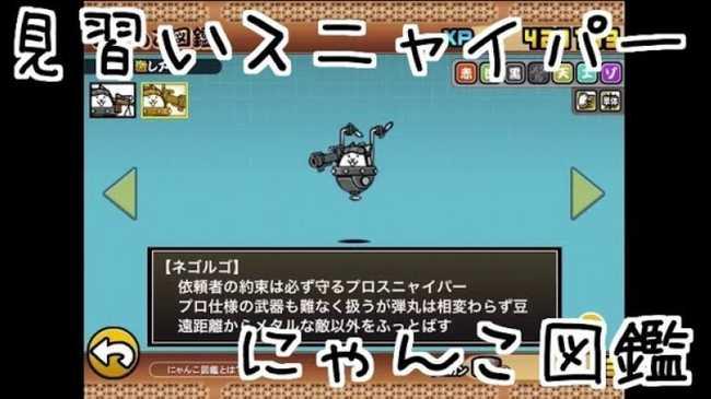 f:id:momokuri777:20180504235652j:plain