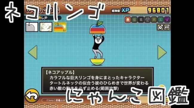 f:id:momokuri777:20180505001513j:plain