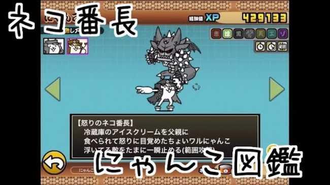 f:id:momokuri777:20180505010152j:plain