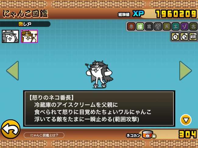 f:id:momokuri777:20180505010341j:plain