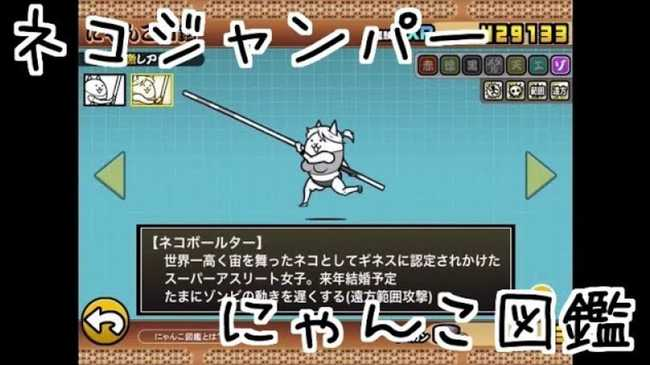 f:id:momokuri777:20180505020821j:plain