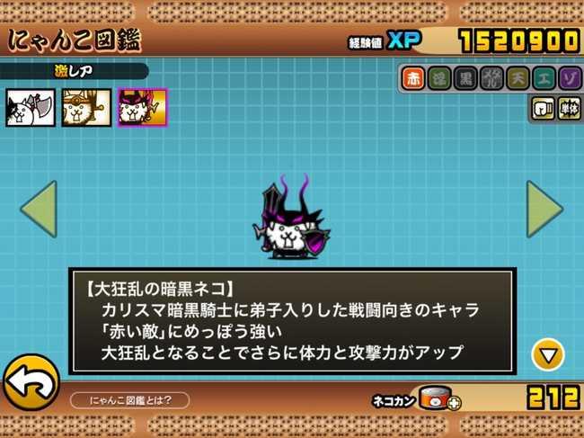 f:id:momokuri777:20180505024014j:plain