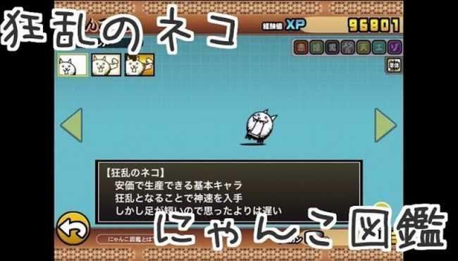 f:id:momokuri777:20180505024451j:plain