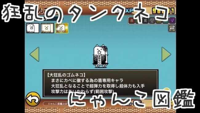f:id:momokuri777:20180505025449j:plain