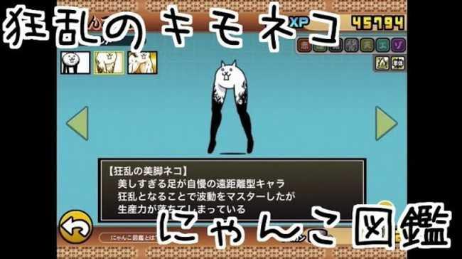 f:id:momokuri777:20180505101730j:plain