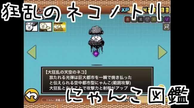f:id:momokuri777:20180505103203j:plain