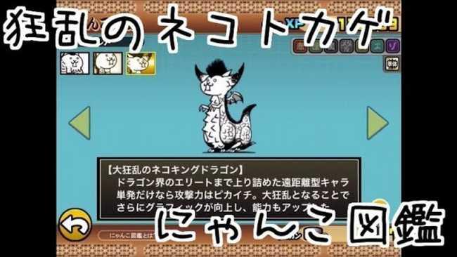 f:id:momokuri777:20180505112127j:plain