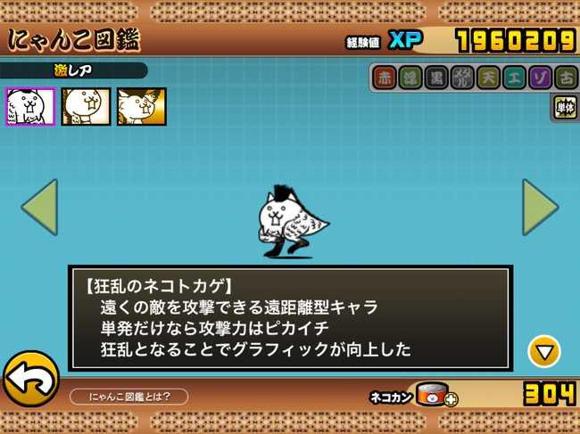 f:id:momokuri777:20180505112320j:plain