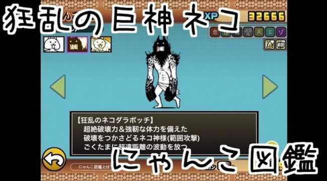 f:id:momokuri777:20180505113217j:plain