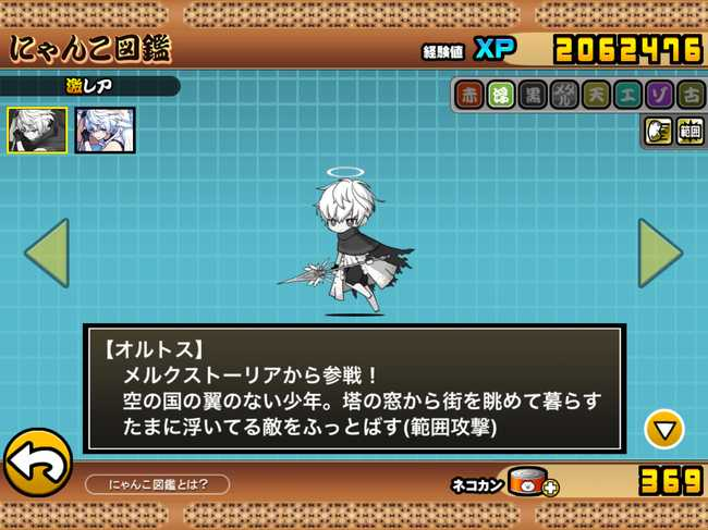 f:id:momokuri777:20180505123034j:plain