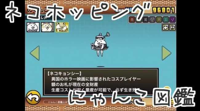f:id:momokuri777:20180505125908j:plain
