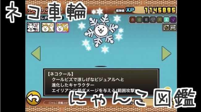 f:id:momokuri777:20180505130908j:plain